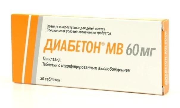 Гликлазид в упаковке