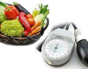 овощи при высоком давлении