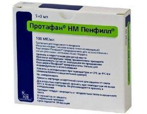 гипогликемический препарат