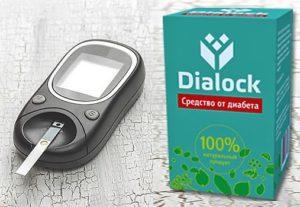 глюкометр и таблетки в упаковке