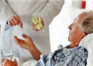 прием таблеток в больнице